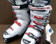 スキーブーツ(グレー)|ROSSIGNOL