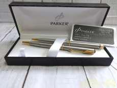 ボールペン|PARKER
