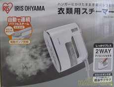 衣類用スチーマー 17年 IRIS OHYAMA