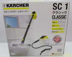 手動工具関連 KARCHER