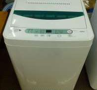 4.5kg全自動洗濯機|YAMADA HERBRELAX