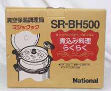 鍋|NATIONAL