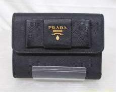 二つ折り財布 PRADA