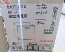 冷蔵庫 吉井電気
