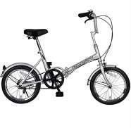 折りたたみ自転車|FIELD CHAMP