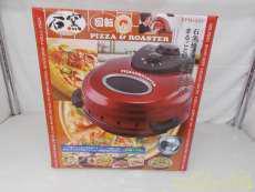 ピザ&ロースター フカイ工業