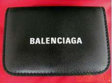 BALENCIAGA二つ折り財布 BALENCIAGA