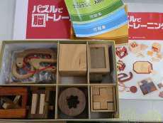 パズルゲーム ユーキャン