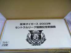 阪神2003年セ優勝記念刺繍額|その他ブランド