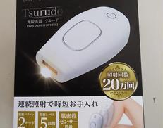 光脱毛器|TSURUDO