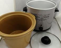 電気煮込み鍋|TWINBIRD