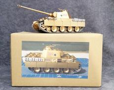 塗装済み模型 TAMIYA