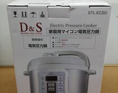 自動調理なべ STL-EC50|D&S
