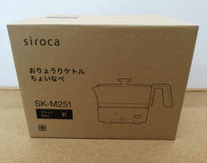 【未使用品】SIROCA お料理ケトル ちょいナベ SIROCA
