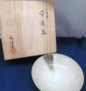 茶器|唐津焼