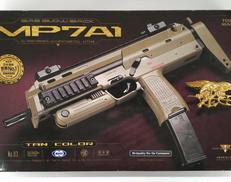 MP7A1/タンカラー|東京マルイ