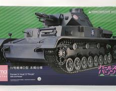 FIGMA Ⅳ号戦車D型 本戦仕様 MAX FACTORY