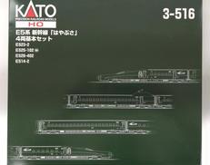 3-516 はやぶさ4両基本セット|KATO