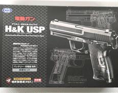 東京マルイ H&K USP|東京マルイ