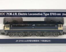 JR EF 66-0形電気機関車 TOMIX