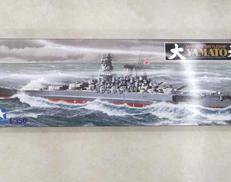 日本戦艦大和 1/350|TAMIYA