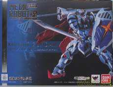 METAL ROBOT魂 騎士ガンダム(リアルタイプVer. BANDAI