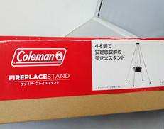 ファイアープレイスタンド|COLEMAN