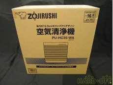 空気清浄機|ZOJIRUSHI
