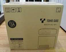 都市ガス用 ガスファンヒーター|TOHO GAS