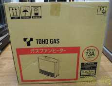 ガスファンヒーター|TOHO GAS