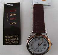 DAKSソーラー充電腕時計|DAKS