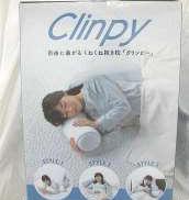 くねくね抱き枕「クリンピー」|東京ベッド株式会社