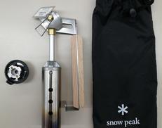 フォールディングトーチ|SNOW PEAK