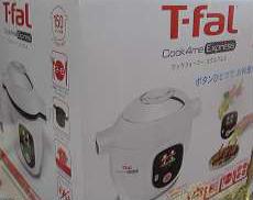 5.5合IH T-fal