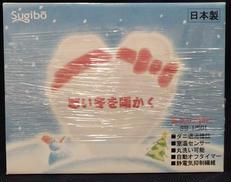 電気毛布 SUGIBO