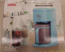 コーヒーメーカー・ジューサー|THERMOS