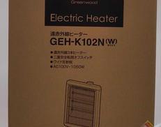<未使用品>遠赤外線ヒーター|GREEN WOOD