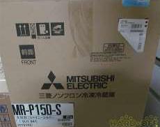 5kgたて型洗濯乾燥機|MITSUBISHI