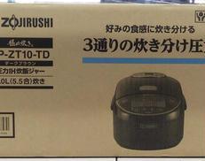 圧力IH炊飯ジャー|ZOJIRUSHI