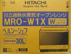 スチームオーブンレンジ|HITACHI