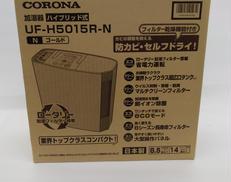未使用、未開封のコロナ加湿器|CORONA