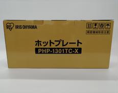 アイリスオーヤマ 🍖セラミックグリルプレート バンブー IRIS OHYAMA