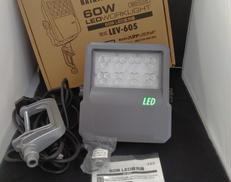 LED投光器|HATAYA