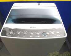 Haier 洗濯機|HAIER