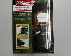 LPガスランタン|COLEMAN