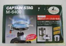 バーベキューコンロ・焚火台|CAPTAIN STAG