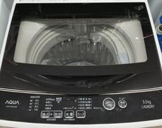 全自動電気洗濯機|AQUA