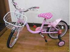 子供用自転車 アイデス