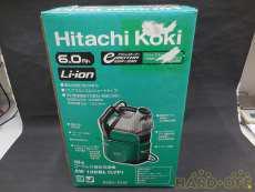 コードレス高圧洗浄機|HITACHI