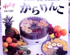 果物・野菜乾燥機からりんこ|その他ブランド